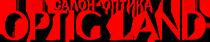 opticland.ua - интернет-магазин: солнцезащитные очки, контактные линзы, средства ухода